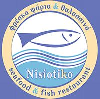 Nisiotiko